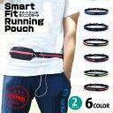 【送料無料】ランニングポーチ 揺れない ウエストポーチ 防水 軽量 メンズ レディース ランニング バッグ ジョギング …