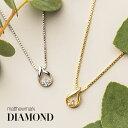ダイヤモンド ネックレス ティアドロップ ベビーダイヤ 一粒 ダイヤ 首飾り レディース クリスマス Xmas シンプル ジ…