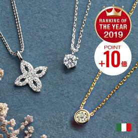 【P10倍】高評価13,000件超イタリア製 ネックレス Xmas クリスマス プレゼント チェーン レディース シンプル ジュエリー プレゼント ゴールド 金属アレルギー 18K 彼女 アクセサリー 誕生日 スライドチェーン アジャスター