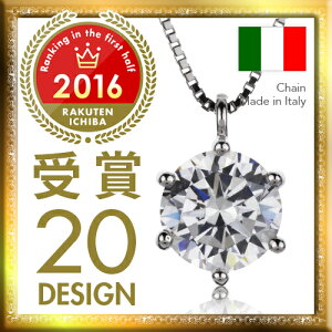 デザイン・イタリア製チェーンが選べる ネックレス