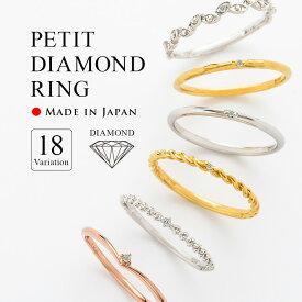 華奢リング レリーフリング ダイヤモンド ダイヤ ゴールド プラチナ イエローゴールド ピンクゴールド 日本製 MADE IN JAPAN 送料無料 プレゼント 大人 彼女 ギフト 女性 マシューマーク レディース 5号 7号 9号 11号 13号 15号 指輪 冬 シンプル