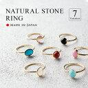Natural thumbnail01