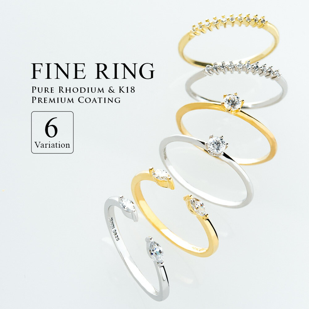 シンプル リング 指輪 プラチナ K18 女性 アクセサリー ジュエリー 指輪 レディース ファランジ ピンキー プレゼント 大人 彼女 贈り物 誕生日 ハート 結婚 記念日 妻 送料無料 スイートテン マシューマーク 夏 シンプル