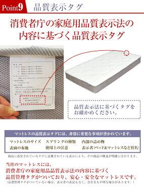 【バリューアップ】マットレスポケットコイルEN101PN(シングル)または(85スモールシングル)ニット生地1年保証表面がニット生地に