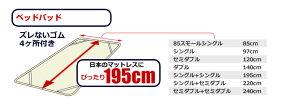 ベーシックベッド用品3点セット2台用サイズシングル+セミダブルGBB3キナリファミリーサイズベッドカバーワイドキング無地BOXシーツ綿100%