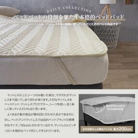 ベーシックベッド用品3点セット2台用サイズシングル+セミダブルGBB3キナリモカファミリーサイズベッドカバーワイドキング無地BOXシーツ綿100%