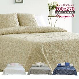 ベッドスプレッド ベッドカバー マルチカバー (200×270)ダマスク柄風 COMPAS