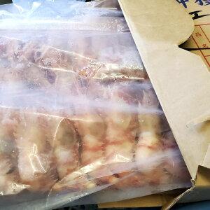 【送料無料】おにえび  業務用ブロック(船内冷凍)約2kg(浜坂産) 同梱不可(オニエビ、ゴジラエビ、鬼海老)
