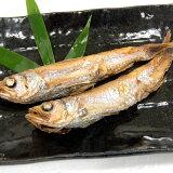 (セール)さんごいわし丸干し(冷凍)約300g(愛知県産)深海に潜む希少ないわし(サンゴイワシ、干物・鰯、イワシ)