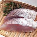真鯛の切身(冷凍) 3切れ入り 【愛媛県産・養殖】 (たい・タイ)