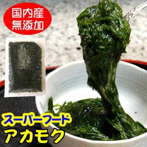 【送料無料】ねばり強 下処理済・アカモク(冷凍)約100g ×20袋 (国産・日本海産) 注目のスーパーフード 味にこだわり上質なもののみ使用(あかもく、ギバサ、ぎばさ、ぎばそ)オ