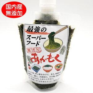 ねばり強 下処理済・アカモク(冷凍)約150g(山陰沖産/国産)キャップ付きチューブ入(ギバサ、ぎばさ、ぎばそ)