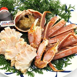 ≪数量限定≫調理済・活〆松葉がに鍋セット だし付き(冷凍)約2-3人用 地物の蟹を鍋用に捌きました。(松葉かに、松葉カニ、松葉ガニ・調理済み・カット済み)