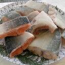 お魚「切身セット」【冷凍】数種類約1kg入り 【浜坂産】切り身