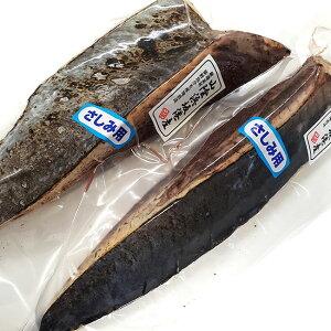 刺身用 ヨコワ(本マグロの子)たたき(冷凍)3.5キロ前後のヨコワの片身分(兵庫浜坂産)よこわ・まぐろ・鮪・刺身・よこわ・炙り・フィレ