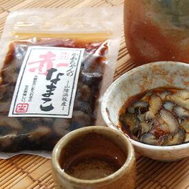 赤なまこポン酢漬け(ダシ入)【冷凍】1パック【浜坂産】通常商品の味付けが濃いので、こちらの品は20%ダシ入りで通常品より薄めの味付けにしました。 (赤ナマコ、ポンズ、減塩)