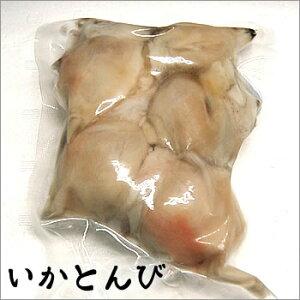 赤いかの口(とんび)【冷凍】約200g【浜坂産】生の状態を冷凍しております。味付けしておりません。(赤イカ・アカイカ・ソデイカ、タルイカ・烏賊・トンビ、くちばし)