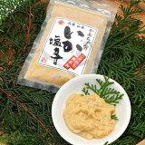 山米おかあちゃんの味!