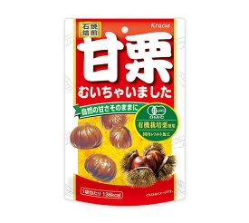 甘栗むいちゃいました 石焼焙煎 クラシエフーズ (75g×5袋入)