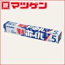 三菱ホイル 厚手 (25cm×5m)×10本
