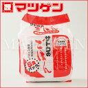 コシヒカリ サトウのごはん 新潟県産 5P×8袋 (ケース)※2ケース以上送料無料※