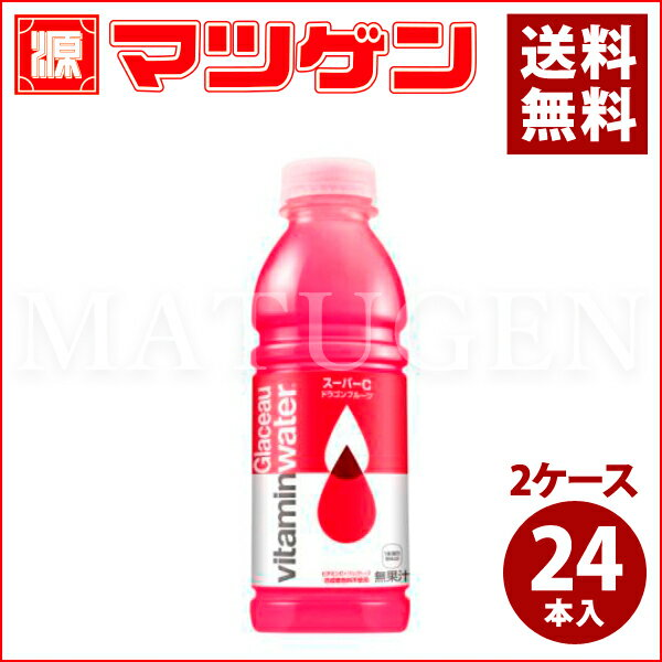 グラソー ビタミンウォータースーパーC 500mlPET×24本入