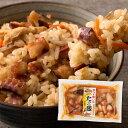 炊き込みご飯の素(タコ)
