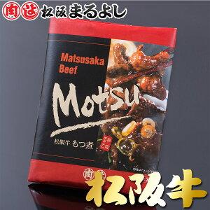 松阪牛 まるよし もつ煮 90g 冷凍