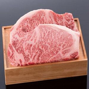 松阪まるよし 松阪牛 サーロイン ステーキ 木箱 ギフト 200g×4枚 グルメ お取り寄せ プレゼント 御中元 お中元 2021