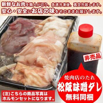 松阪牛/松阪肉『松阪カルビ100g』証明書付きA5ランクの最高峰カルビ。焼肉店の味噌ダレ付けます!父の日、お中元、贈り物に。