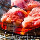 肉おせちお年玉セット肉好きの間で話題の、肉おせちが松阪牛焼き肉専門店から登場!ぜひ皆様でお召し上がりください。