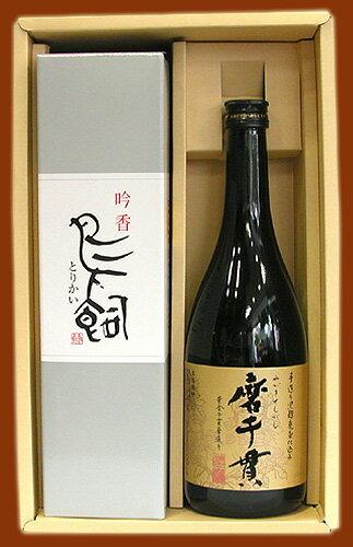 焼酎SET-02 (米焼酎・芋焼酎SET) 99702