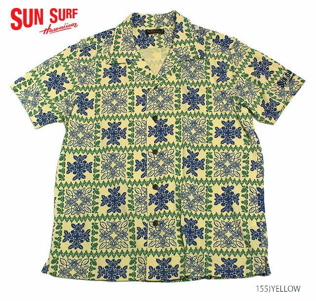 """SUN SURFCOOLMAX KANOKOOPEN SHIRT STYLE""""HAWAIIAN QUILT""""Style No.SS78206"""