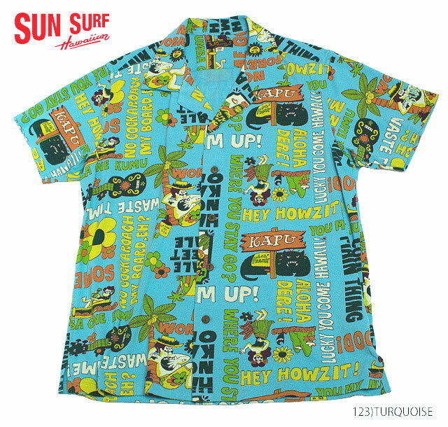 """SUN SURFCOOLMAX KANOKOOPEN SHIRT STYLE""""ISLAND TIME""""Style No.SS78208"""