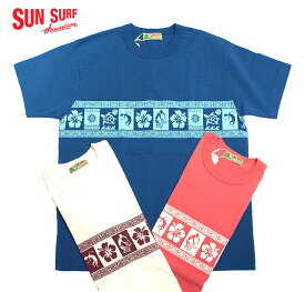 "SUN SURFCREW NECK T-SHIRT""ISLANDER""Style No.SS78233"