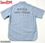 "SUGARCANE/FICTIONROMANCECOTTONS/SSHIRT/5oz.BLUECHAMBRAY""JAIL/PRISONSHIRT""StyleNo.SC37938"