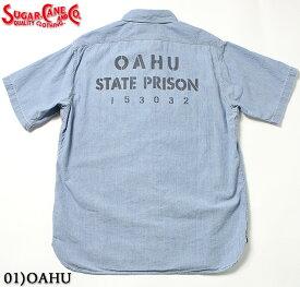 """SUGAR CANE / FICTION ROMANCECOTTON S/S SHIRT / 5oz. BLUE CHAMBRAY""""JAIL/PRISON SHIRT""""Style No.SC37938"""