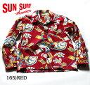 "SUN SURF サンサーフ COTTON L/S CORDUROY""TRADITIONAL HAWAIIAN MOTIF"" Style No.SS27709"