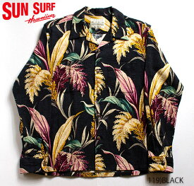 "SUNSURFサンサーフ アロハシャツCOTTON LONG SLEEVE SHIRT BARKCLOTH""TEA LEAF"" Style No.SS27408"