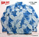 """SUN SURFサンサーフ アロハシャツCOTTON FLANNELLONG SLEEVE OPEN SHIRT""""PINEAPPLE"""" Style No.SS28525"""