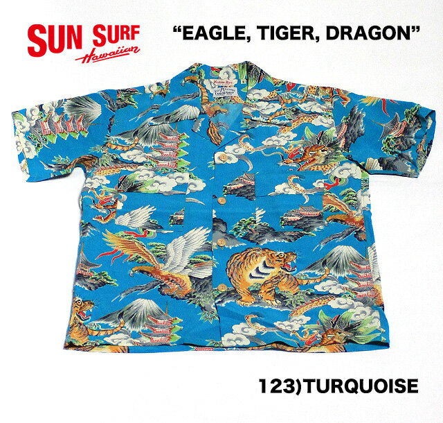 """SUN SURF サンサーフ RAYON S/S SPECIAL EDITION FASHION MART(KOSHO & CO.)""""EAGLE,TIGER,DRAGON"""" Style No.SS37577"""