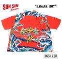 "SUN SURF サンサーフ RAYON S/S SPECIAL EDITION ARTVOGUE""BANANA BOY"" Style No.SS37572"