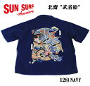 """SUN SURF × 北齋SPECIAL EDITIONCOTTON S/S """"武者絵""""Style No.SS37652"""