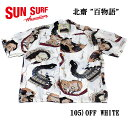 "SUN SURF × 北齋SPECIAL EDITIONRAYON S/S ""百物語""Style No.SS37653"