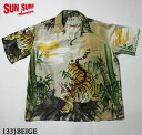 "SUN SURF サンサーフ アロハシャツSILK S/S SPECIAL EDITION S.HATA SHOTEN""FURIOUS TIGER""Style No.SS37863"