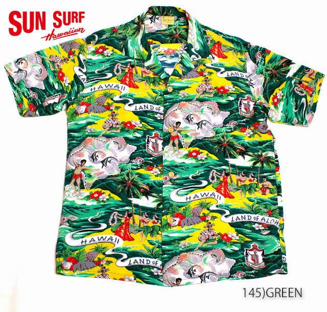 "SUN SURF サンサーフ RAYON S/S SPECIAL EDITION HALE HAWAII ""LAND OF ALOHA"" Style No.SS36984"