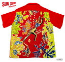 """SUN SURF サンサーフ RAYON / COTTON HOPSACK S/S SPECIAL EDITION ARTVOGUE""""DIVER"""" Style No.SS35840"""