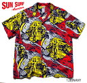 """SUN SURF サンサーフ アロハシャツRAYON S/S SPECIAL EDITION KAMEHAMEHA""""GAUGUIN WOODCUT MYSTIC"""" Style No.SS36655"""