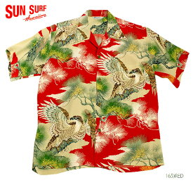 "SUN SURF サンサーフ アロハシャツRAYON S/S SPECIAL EDITION KILOHANA""KING OF THE SKY"" Style No.SS34176"