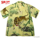 "SUN SURF サンサーフ アロハシャツRAYON S/S SPECIAL EDITION KAIKAMAHINE""TIGER READY FOR THE HUNT"" Style No.SS32946"